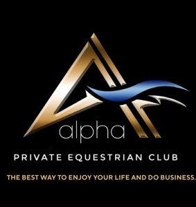 """Alpha Private Equestrian Club, a nova """"conta"""" da Jequitibá Comunicação Estratégica"""